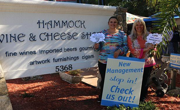 ENTNIGHT-Hammock-Wine-Cheese-042616-OutdoorSign